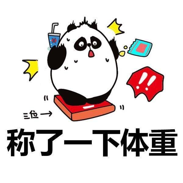 可爱的卡通熊猫合辑图片