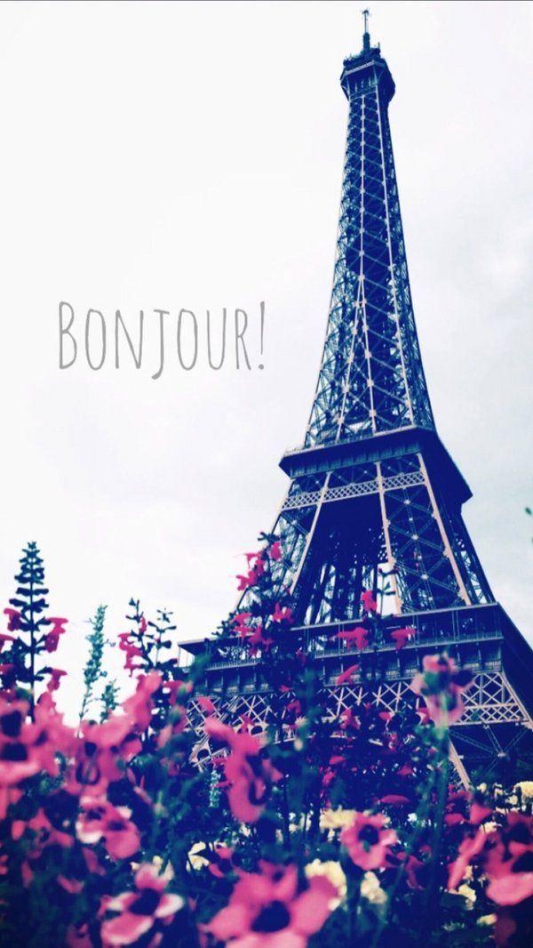 巴黎铁塔高清唯美大全图片